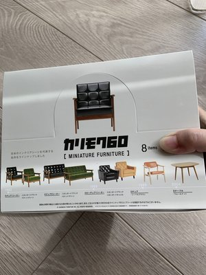 Karimoku60カリモク60 MINIATURE FURNITURE 扭蛋傢具椅子