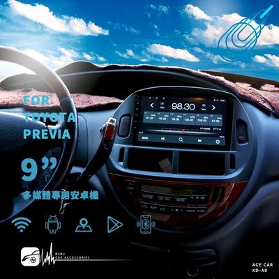 M1A TOYOTA 豐田 PREVIA 9吋多媒體導航安卓機 Play商店 APP下載 藍芽 導航 Wifi 八核心