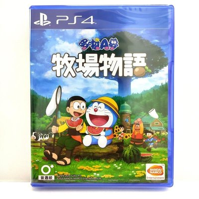 【歡樂少年】全新現貨 PS4 哆啦A夢 牧場物語 中文版