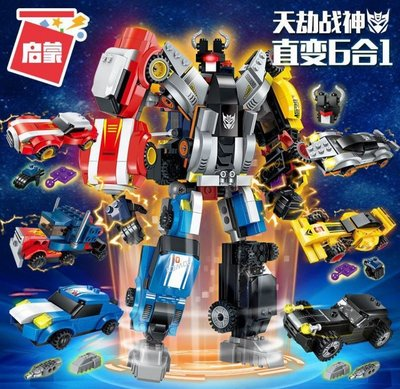 啟蒙六合一天劫戰神機器戰士518PSC/男孩酷炫車變形機器人/可與樂高小顆粒組合在一起/機器人系列/模型車益智/積木組合