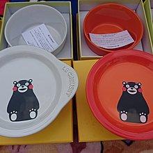 Le Creuset LC X Kumamon 熊本熊 限定 早餐碗一對 BOWL 全新現貨