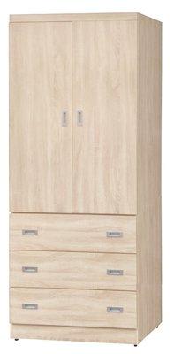 【南洋風休閒傢俱】精選時尚衣櫥 衣櫃 置物櫃 拉門櫃 造型櫃設計櫃- 3*7尺浮雕梧桐衣櫥 CY185-379
