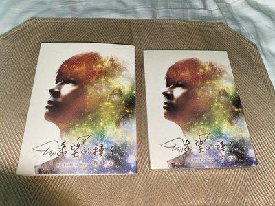 【李歐的音樂】幾乎全新外紙盒裝擎天娛樂唱片2011年 楊培安 希望的種子 彩虹的盡頭 CD