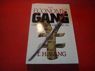 【愛悅二手書坊 02-23】The Economic Gang: One Man's Battle With Japan