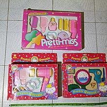 80-90年代 懷舊玩具三盒 $150 殘舊爛生秀 不合完美者 1盒印上香港制,2盒印中國制,老香港懷舊玩具