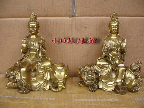 小o結緣館仿古傢俱....黃銅雕~文殊''''''普賢菩薩(一對)20x11x22(單件尺寸)