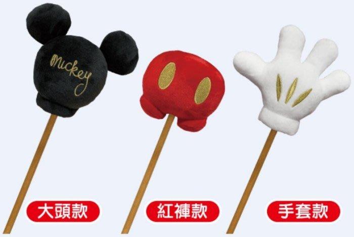 7-11 Disney 迪士尼【限量經典造型搥背棒】蛋黃哥拉拉熊卡娜赫拉kitty漫威小丸子航海王利曼BMW史努比