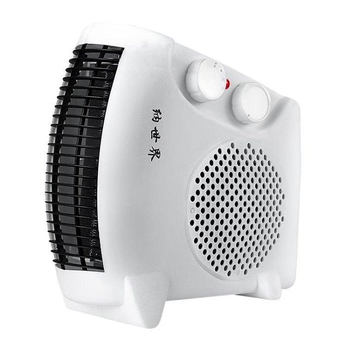 〖特惠免運〗取暖器暖風機家用小型室內節能省電小太陽電暖爐浴室電暖器電暖氣  意美家具