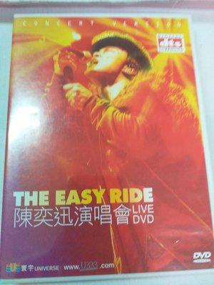 陳奕迅THE EAZY RIDE演唱會議DVD收錄k歌之王SHALL WE DANCE等經典 有DM首版 絕版絕版