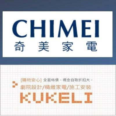 奇美 【TL-43M300】CHIME_TV 中部網購首選。你來議價我來成交。保證滿意。