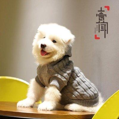 一聞 狗狗衣服春裝薄款泰迪衣服毛衣博美...