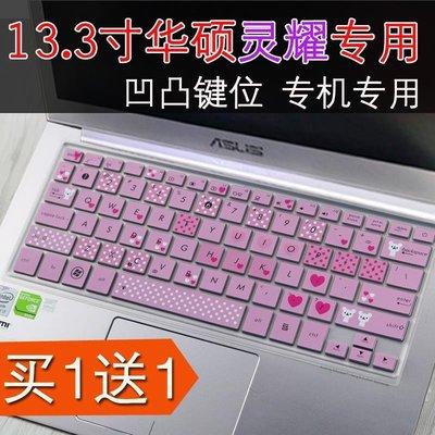 華碩U305CA/ UA U303 UX306 U310 U3000筆記本鍵盤保護貼膜UX305 高雄市