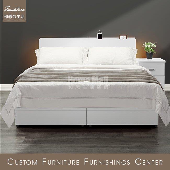 HOME MALL~日式簡約多功能雙側崁燈雙人5尺床頭片(白色)$2499元(雙北4樓以下免運費)另有床底.掀床可搭配