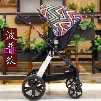 【王哥】2016升級 兒童推車 嬰兒推車 嬰兒手推車 歐美進口鋁合金 高景觀嬰兒車避震輕便嬰兒推車折疊睡籃雙向童車