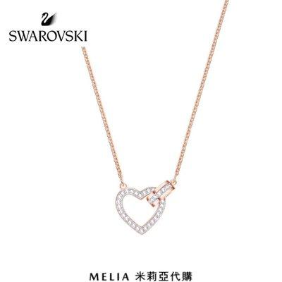 Melia 米莉亞 Swarovski 施華洛世奇 2018ss 專櫃正品  項鍊 lovely 愛心 玫瑰金