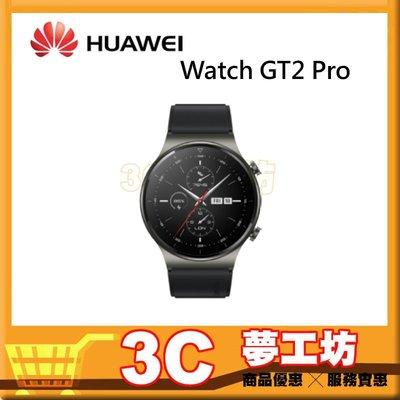 【贈充電盤】華為 Huawei Watch GT2 Pro 46.7mm 智慧型手錶 運動款 幻夜黑