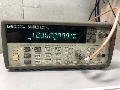 Agilent HP 53131A 225MHz 3G  Frequency counter 萬用計頻器(示波器)