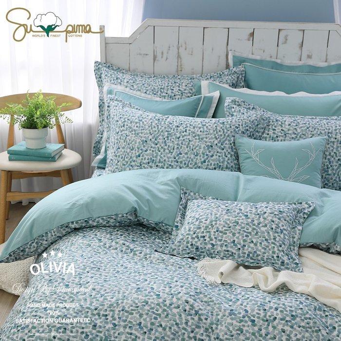 【OLIVIA 】DR930 Hera 希拉 標準雙人床包歐式枕套三件組 【不含被套】 300織匹馬棉系列 台灣製