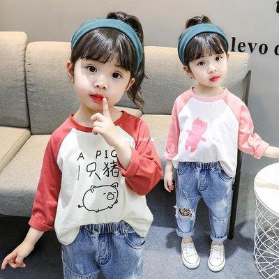 `惗.Study溡光 童裝百搭潮新款春秋款打底衫女童5裝洋氣4時髦字母上衣3歲小女孩春款T血