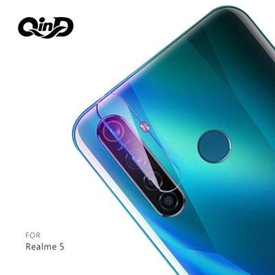 強尼拍賣~QinD Realme 5 鏡頭玻璃貼(兩片裝)