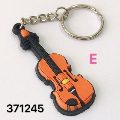 3個$27!10個包郵!音樂樂器鎖匙扣 music instrument strings 小提琴 violin key ring keychain 全21款