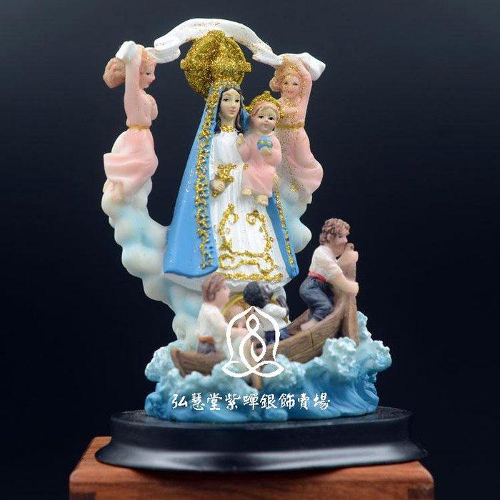 【弘慧堂】  外貿慈愛聖母像13公分