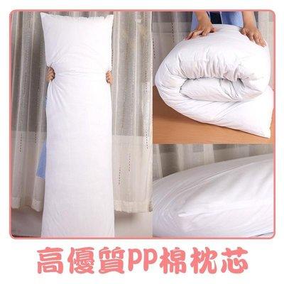 Q特 三維PP棉 35X35 方形 枕心 枕芯【PB401】