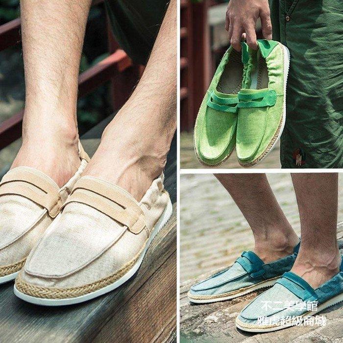 【格倫雅】^夏透氣男鞋子英倫青春樂福鞋 男士休閑鞋一腳蹬懶人鞋 鞋65252[g-l-y02