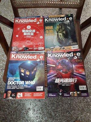 BBC知識國際中文版Knowledge,  五選一,定價為一本之售價 花蓮縣