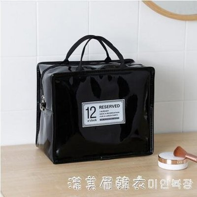 ins網紅多功能化妝品收納包PU防水洗漱包韓國便攜大容量洗澡浴包