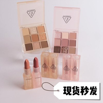 YANGG3CE透明亞克力CLEAR WARM&COOL9色眼影盤絲絨啞光唇膏hazy rose