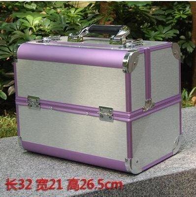【優上】手提大號化妝箱專業化妝師紋繡工具箱彩妝箱大號紫色+銀拉絲