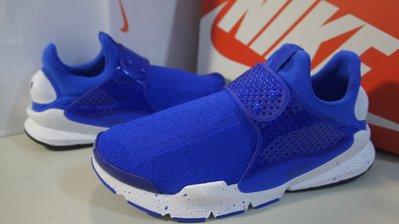 10 藍白潑墨 833124-401 Nike Sock Dart Yeezy Pharrell Travis OG 台北市