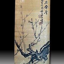 【 金王記拍寶網 】S1639  中國近代書畫名家 名家款 手繪書畫 植物圖 一張 罕見 稀少~