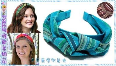 ☆POLLY媽☆歐美進口turban headband中間扭結銀蔥咖啡/紅、藍/綠層次條紋棉麻頭巾式髮箍