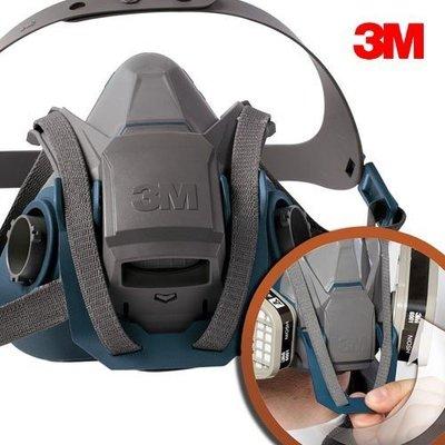 3M 6502QL 6503QL快拆式防毒口罩 美國製 耐用舒適型矽膠防毒面具雙罐式防毒面具《JUN EASY》
