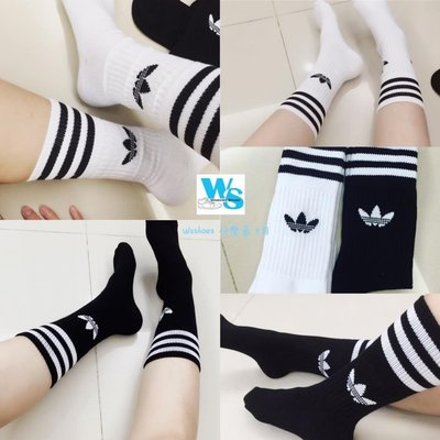 Washoes 3雙混搭 adidas Sock 三葉草 復古 長襪 白S21489 黑S21490 襪子 小腿襪
