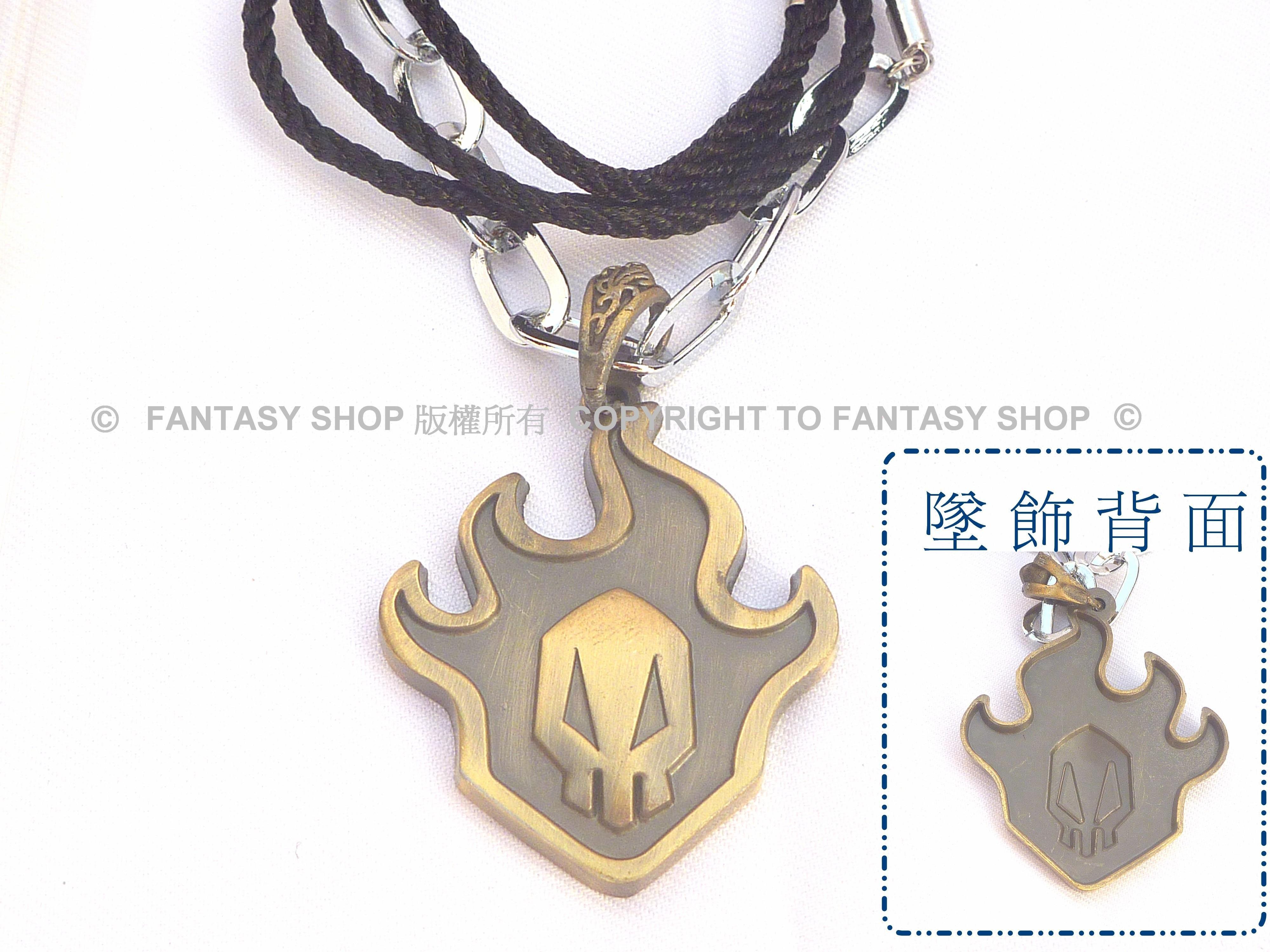FANTASY SHOP~死神 (BLEACH) 黑崎一護代理死神標誌青銅色項鍊 長鍊款