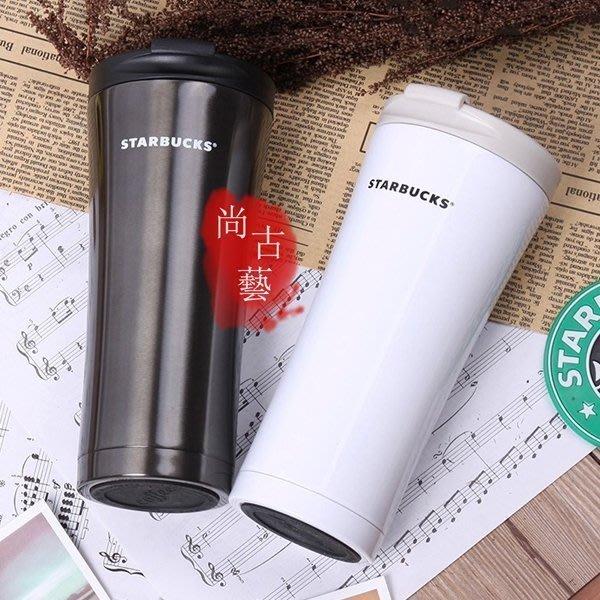 虧本清倉了  starbucks新款星巴克限量不銹鋼保溫杯 隨行杯 咖啡杯 情侶杯 水杯 禮物