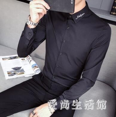 男士長袖襯衫 冬潮流加絨加厚領口刺繡襯衣修身休閒 BF18619