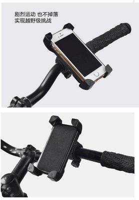 {超值家}不用回收舊料[正品鷹爪]腳踏車手機支架 自行車手機支架 機車摩托車山地車手機支架導航記錄支架可360°度旋轉