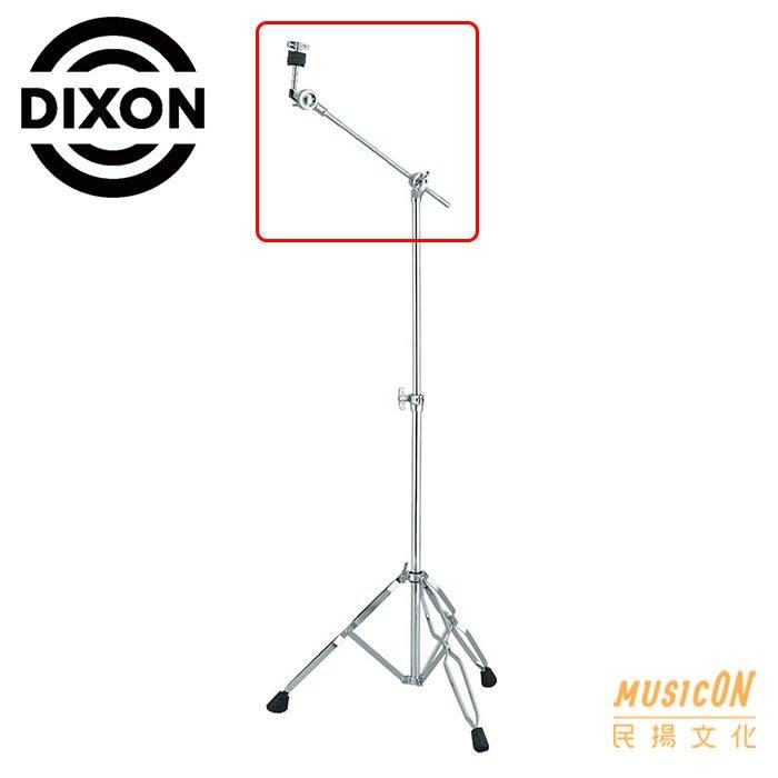 【民揚樂器】爵士鼓銅鈸架 DIXON PSY9270I 銅鈸直斜架 銅鈸輕量型兩用架