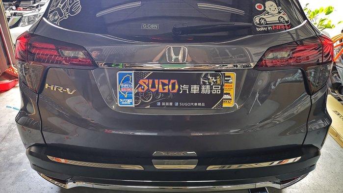 SUGO汽車精品 本田HONDA HRV 專用ABS 行李箱全包式防刮外護板