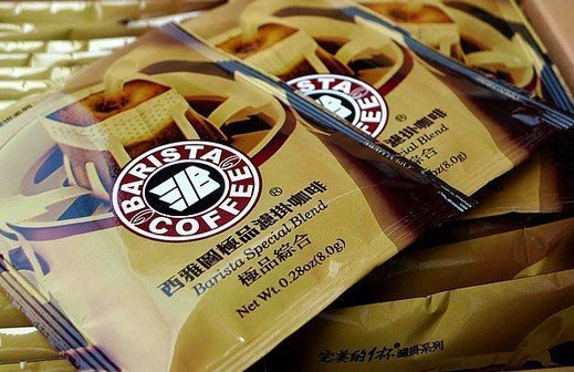 【Villa Life】西雅圖 極品 綜合 掛耳 濾泡式 黑咖啡 8公克/包 100包1000 超取付款含運 ~