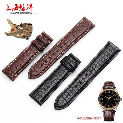 真皮鱷魚皮手表帶男 適配浪琴名匠天梭美度女16 19 20 22mm不帶扣--精緻小店.Fine shop