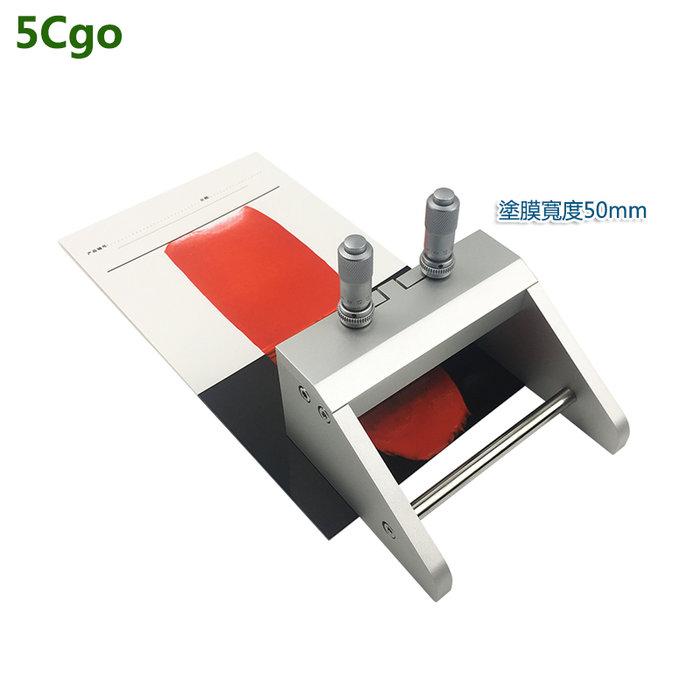 5Cgo【批發】升級款可調塗布器濕膜制備器KTQ-III可調塗膜器不銹鋼刮刀可拆卸  t581373254855