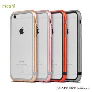 公司貨 Moshi iGlaze Luxe for iPhone 6/6s 4.7 雙料 金屬 邊框 保護框 保護殼 套