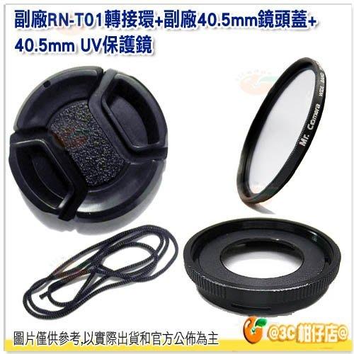 現貨 @3C 柑仔店@ 副廠 Olympus RN-T01 轉接環 + 鏡頭蓋 + 40.5mm UV TG5 TG4