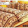 ==YvH==台灣製 刷毛絨 歐風花卉 雙人鋪棉床包兩用被4件組 超柔絨毛 (現貨)