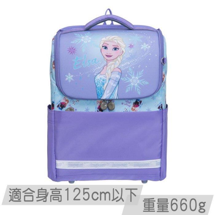 41+ 現貨不必等 正版授權 怡寶超輕量書包-冰雪奇緣系列-紫色 IMFZ601PLmy4165